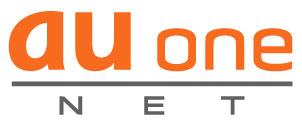 au one net | ADSL | サポート比...